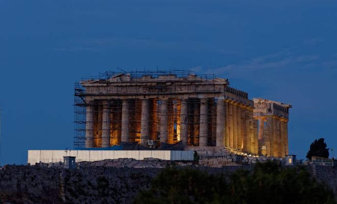 Athens Explorer