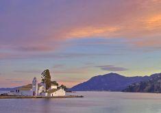 Corfu Highlights Tour